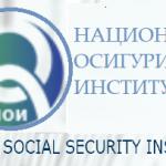 1 179,80 лв. среден осигурителен доход за май 2021